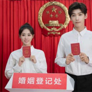 """Xing Zhaolin, Bambi Zhu Xudan Get Married In """"Cute Programmer"""", Creating A New Screen CP For Viewers"""