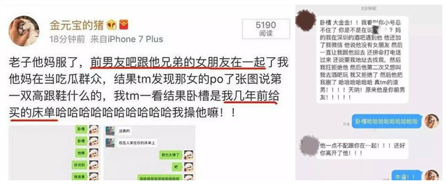 Xu Kai Domestic Violence On His Ex-girlfriend