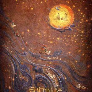 Love Like The Galaxy - Leo Wu, Zhao Lusi