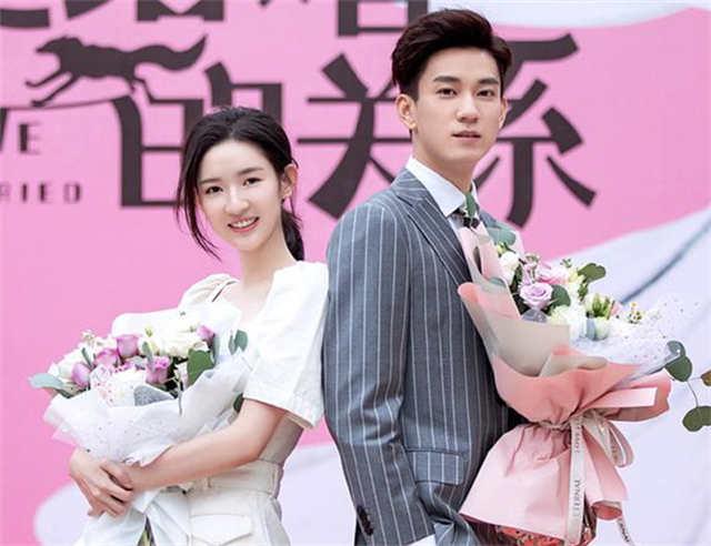 Wang Ziqi, Uvin Wang Yuwen Make A Contractual Marriage Surprisingly
